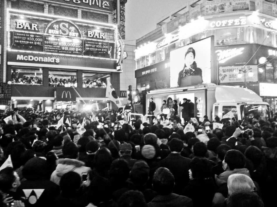 Rally for Park Geun-hye